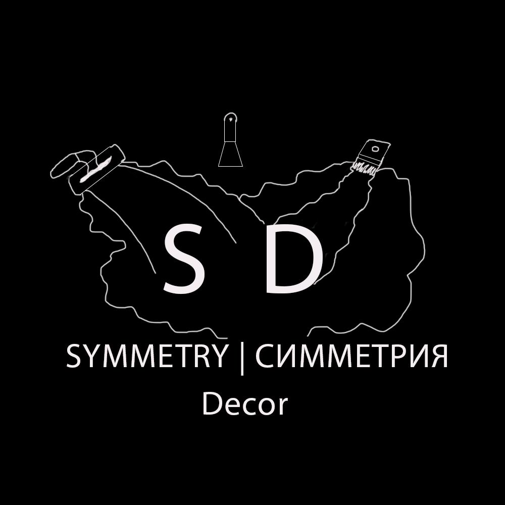 SYMMETRY|СИММЕТРИЯ Декор