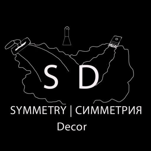SYMMETRY|СИММЕТРИЯ DECOR